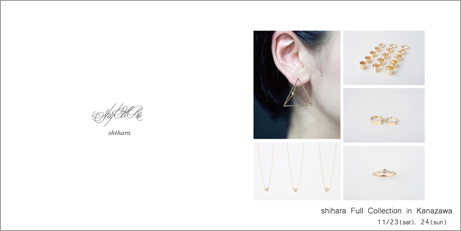 shihara Full Collection in 金沢