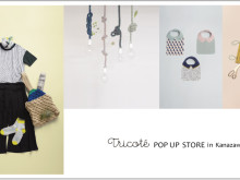 Tricote-POP-UP-HP-top